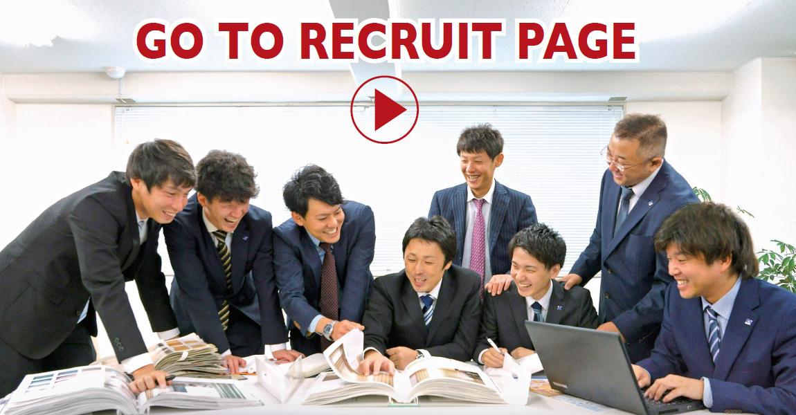 goto recruite page