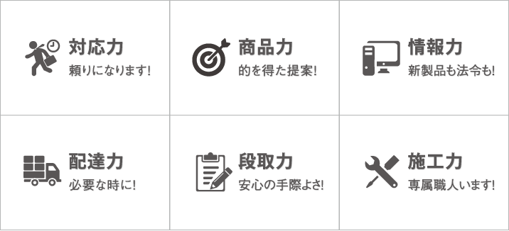 image_figure_01